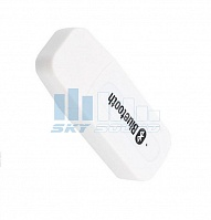 Ресивер SKY SOUND Bluetooth Receiver (white) - JCS.UA